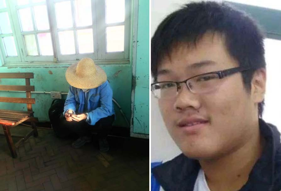 Chinese Man Arrested