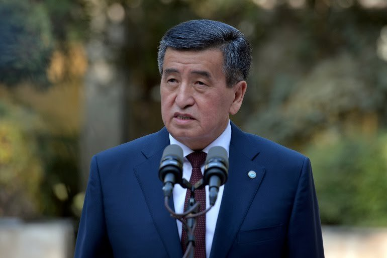 President Of Kyrgyzstan Resigns