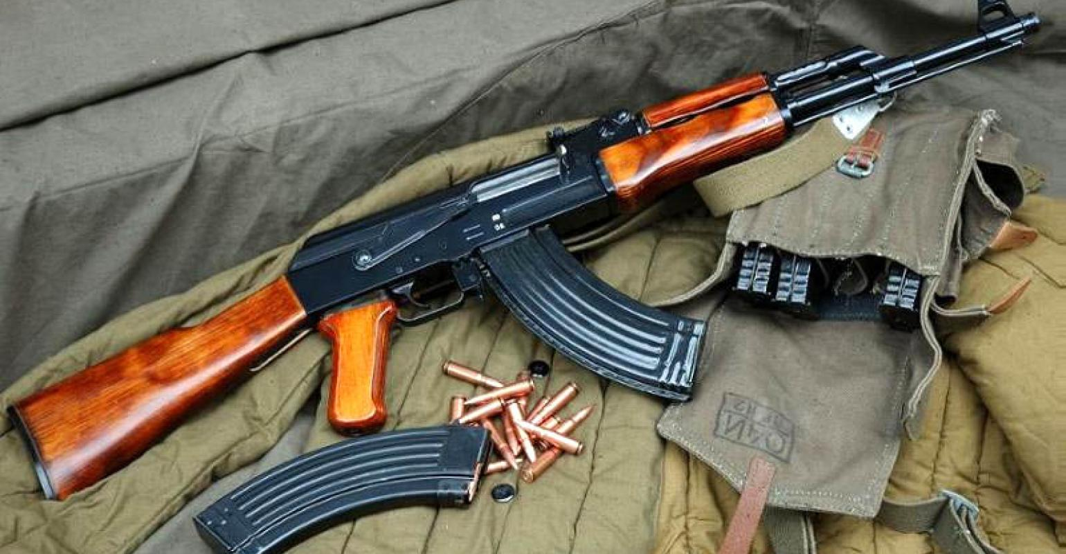 ak-47 Assault Rifle With Bullets, Notorious Armed Robber Gunned Down
