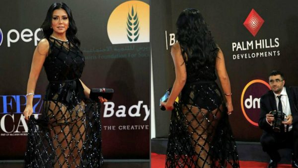 Egyptian Actress In Revealing Dress